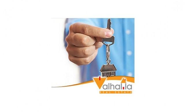 Valhalla Real Estate